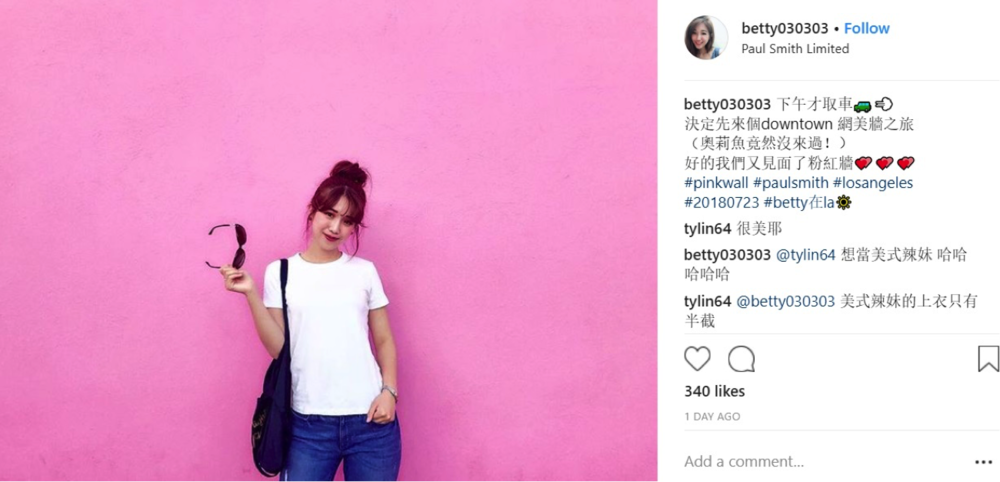 pink wall Instagram